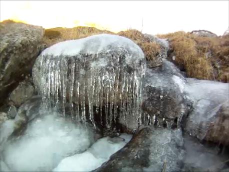 glace rocher blanc